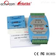 RS485中继器/信号放大器
