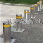 NGM全自动机电升降路桩-矿区车道隐形防撞地埋护柱
