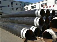 采暖热水输送地埋管道近期制作价格 聚氨酯管道保温厂家预算