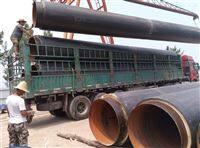 聚乙烯外壳直埋式保温钢管施工方案