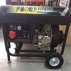 施工用6KW柴油发电机价格