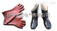 绝缘 靴 高压绝缘靴 绝缘靴绝缘手套试验机