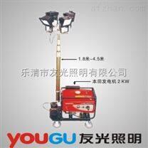 GSFW6110B*大型移动照明车生产出售—-电子电工仪器