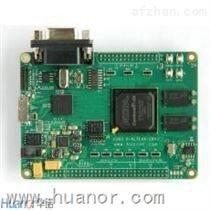 USB 3.0開發板
