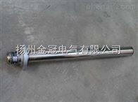 金冠普通型管状电加热元件