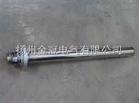 金冠电气带护套管型管状电加热元件