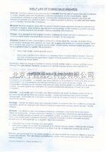 M293366油标锰 活性单位5000ppm 型号:BDM6HSM库号:M293366