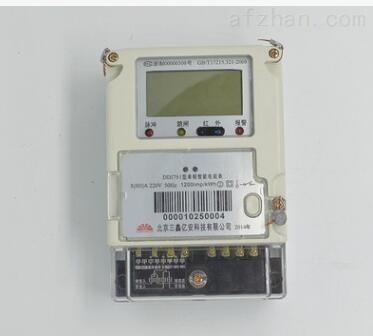 ddzy-上海供应ddzy型单相费控智能电表