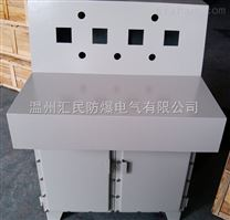 南阳防爆控制台   BXY系列