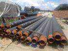室内输水保温管用于各种硬质泡沫管道价格//每预算型号报价