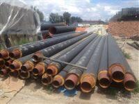 钢套钢防腐蒸汽管厂家供应