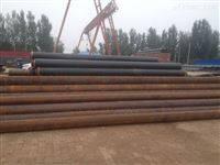 制作DN159*4聚乙烯复合保温管生产单位//年底标准价格