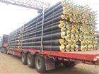 dn350冷水直埋保温管的厂家/DN219输水管发泡每米前期价格