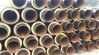 小区供热输水管厂家//加工硬质发泡保温成品准确价格