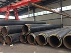 DN219集中供暖钢管每吨价格 制作保温成品价