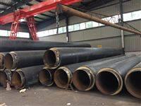 黑黄聚乙烯夹克外护地埋管制作成本//DN377螺旋管保温供货价格