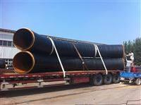 节能型DN377聚氨酯地埋保温管每米价格//本月发泡工程报价