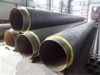 DN-219聚氨酯供水保温管近期制作成本-直埋供暖保温管正规价格
