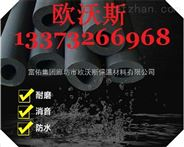 沁阳市25mm橡塑海绵板厂家,橡塑海绵板生产厂家