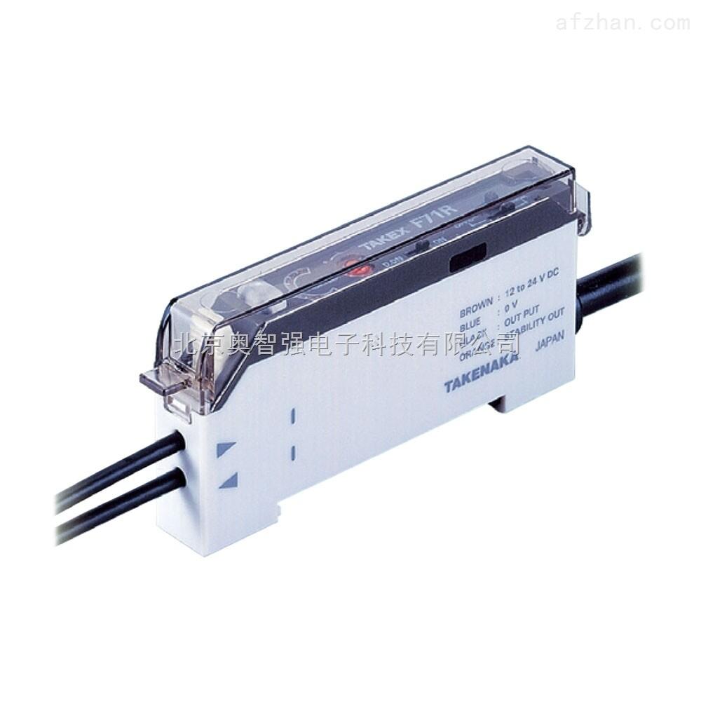 光电传感器,TAKEX智能光纤放大器F70R
