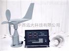 M238305船舶气象仪(四要素风向风速温湿度) 型号:SQ6ZZ6-5库号:M238305