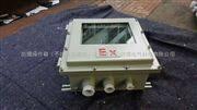 南京防爆控制箱规格600*600*200加工