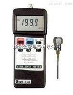 TN2820振动测试仪