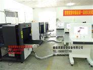 6550通道式X光机 多能量安全检查设备安检机