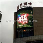百佳華商場LED墻面大電視p6高清多媒體電子屏價格
