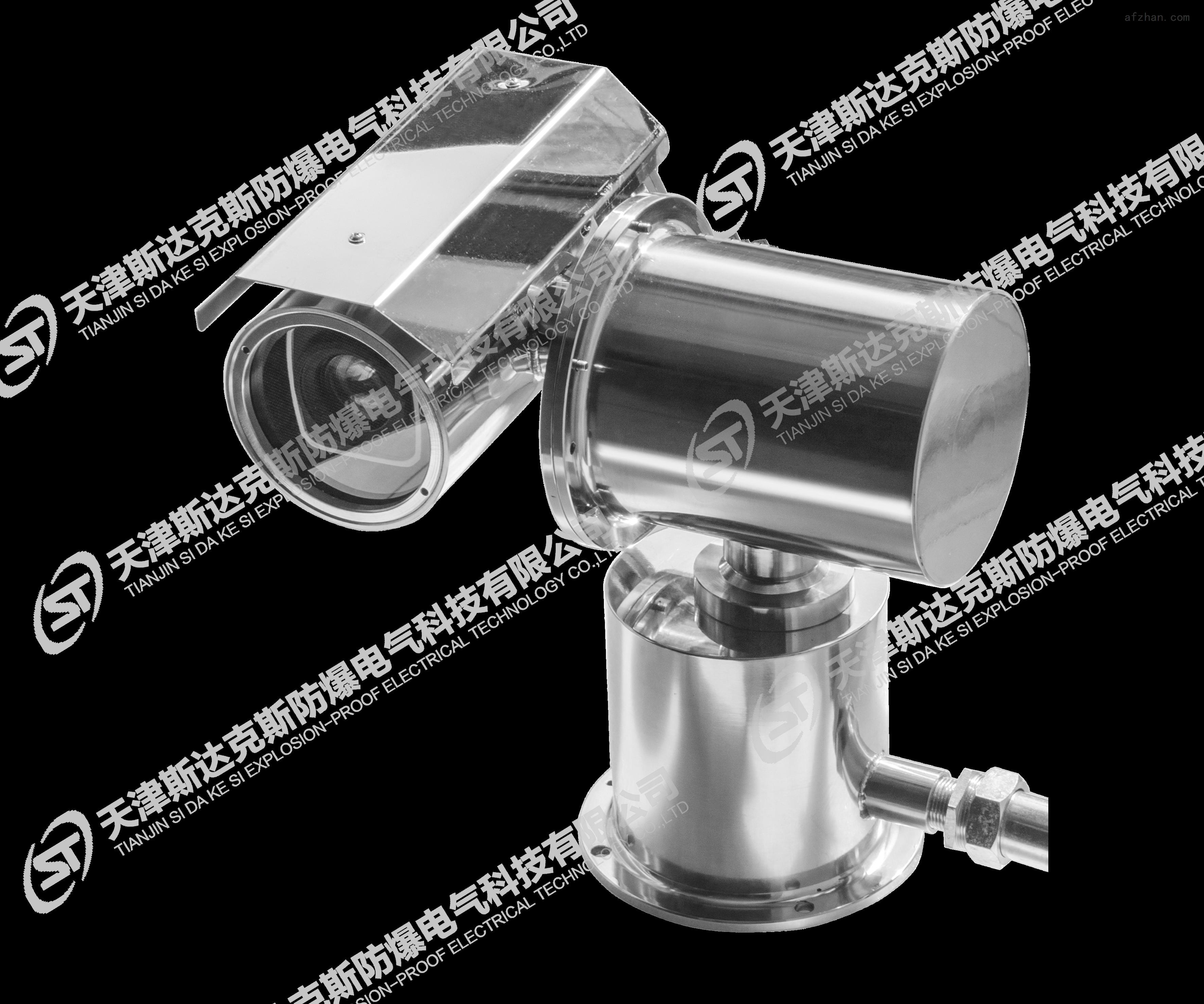 防爆一体机摄像仪