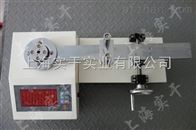 数显扭矩校准仪SGXJ-500