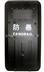 SMT-铝合金防护盾牌