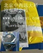 六氟化硫防护服 SF6防护服 型号:CN61M/GG1126-SF6库号:M270452