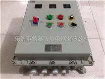 优质防爆电器控制箱