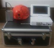 4G头盔 头盔无线监控 单兵无线传输 头盔摄像头