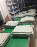 DJX钢板焊接防爆接线箱选型