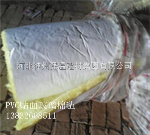 供应无锡16kg80厚钢构专用铝箔玻璃棉卷毡价格