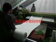青岛聚四氟乙烯板,楼梯四氟板专营厂家,零利润销售