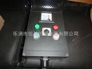 BZC8050-A2B1D2K1G现场防爆防腐控制箱