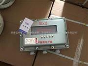 IIBT6铸铝隔爆型防爆仪表箱