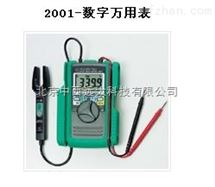 M326967日本共立/数字万用表 2000型 库号:M326967