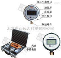 数显直流高压微安表 型号:CN81M/ZGSB-2mA库号:M280908