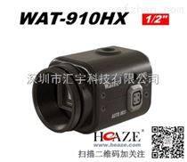 代理原裝沃特克WATEC工業攝像機