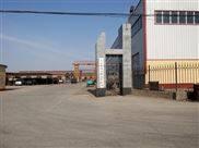 大征电线有限责任公司专业生产钢芯铝绞线 钢绞线高低压电线电缆