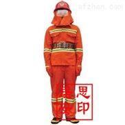 山东济宁消防防护用品供应97消防*服报价咨询