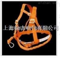 双背安全带 电工安全带