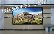 商业超大电视屏幕造价/P4彩色LED广告显示屏厂家