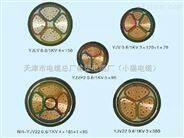 YJV-0.6/1kv低压交联电缆YJV-3*25铜芯电缆