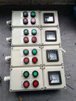 下进线两灯两钮立式防爆操作柱材质:铝合金