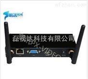 高清VGA无线传输器VGA电脑无线投影设备会议室视频无线收发器影音传输器1080P